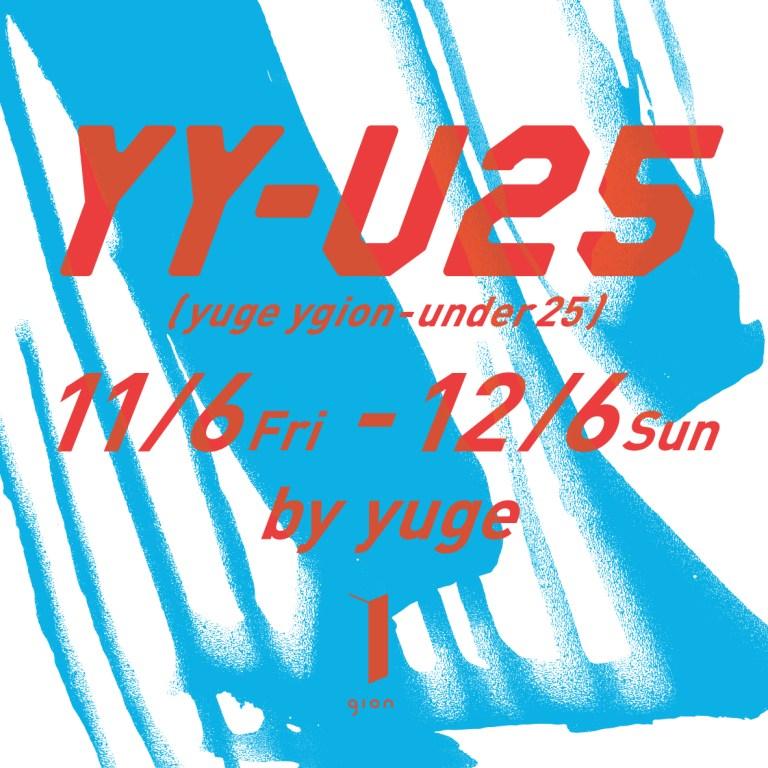 YY-U25