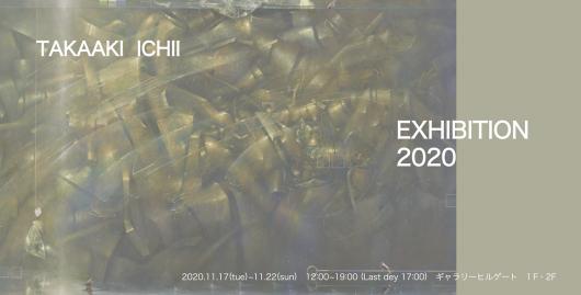 スクリーンショット 2020-11-06 20.38.35