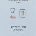 christmasselection_DM