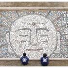 , 【会期延長のお知らせ】京都市 文化芸術による共生社会実現に向けた基盤づくり事業 モデル事業「タイルとホコラとツーリズム」Season8 七条河原じゃり風流
