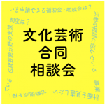 スクリーンショット 2021-05-26 11.01.33