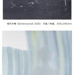 スクリーンショット 2021-05-01 20.26.52