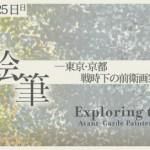 samayoeru_21-680x272
