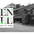 , 日本のアーティスト募集!同時期滞在日本AIRプログラム2021募集要項