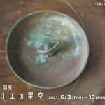 asanoshinichi_DM-600x403