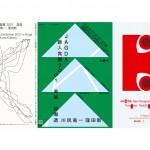 jnd2021shiga_banner_1242828